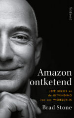 Amazon ontketend